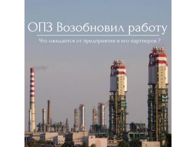 """""""Одесский припортовый завод"""" снова в строю"""